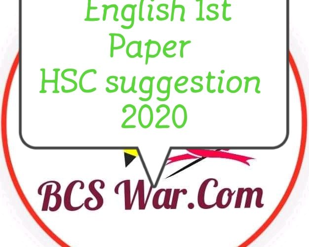 English 1st Paper -HSC Suggestion 2020 (100% Common)